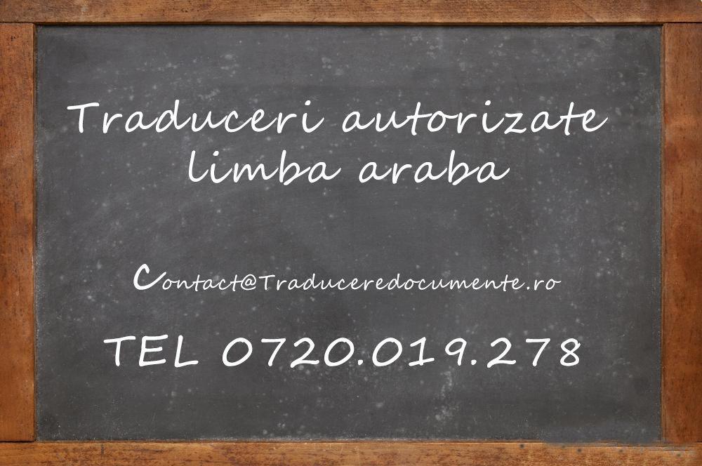 Traducere romana araba
