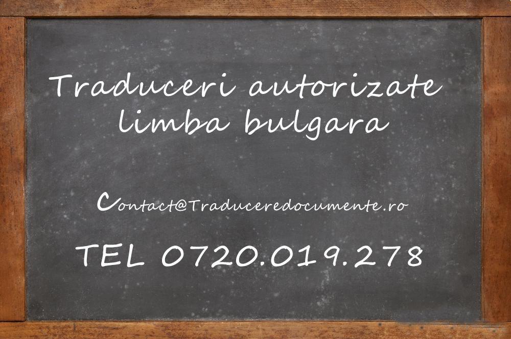 Traducere romana bulgara